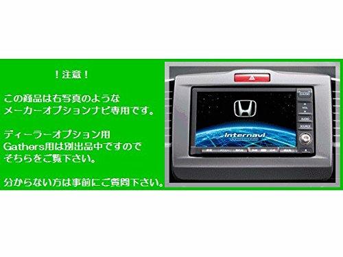 日本製 走行中テレビ・DVD見られる インサイト エアウェイブ クロスロード CR-V CR-Z ストリーム ステップワゴン ホンダ メーカーオプションインターナビ用 走行中テレビDVD スパイク ハイブリッド フィット ゼスト フリード モビリオ