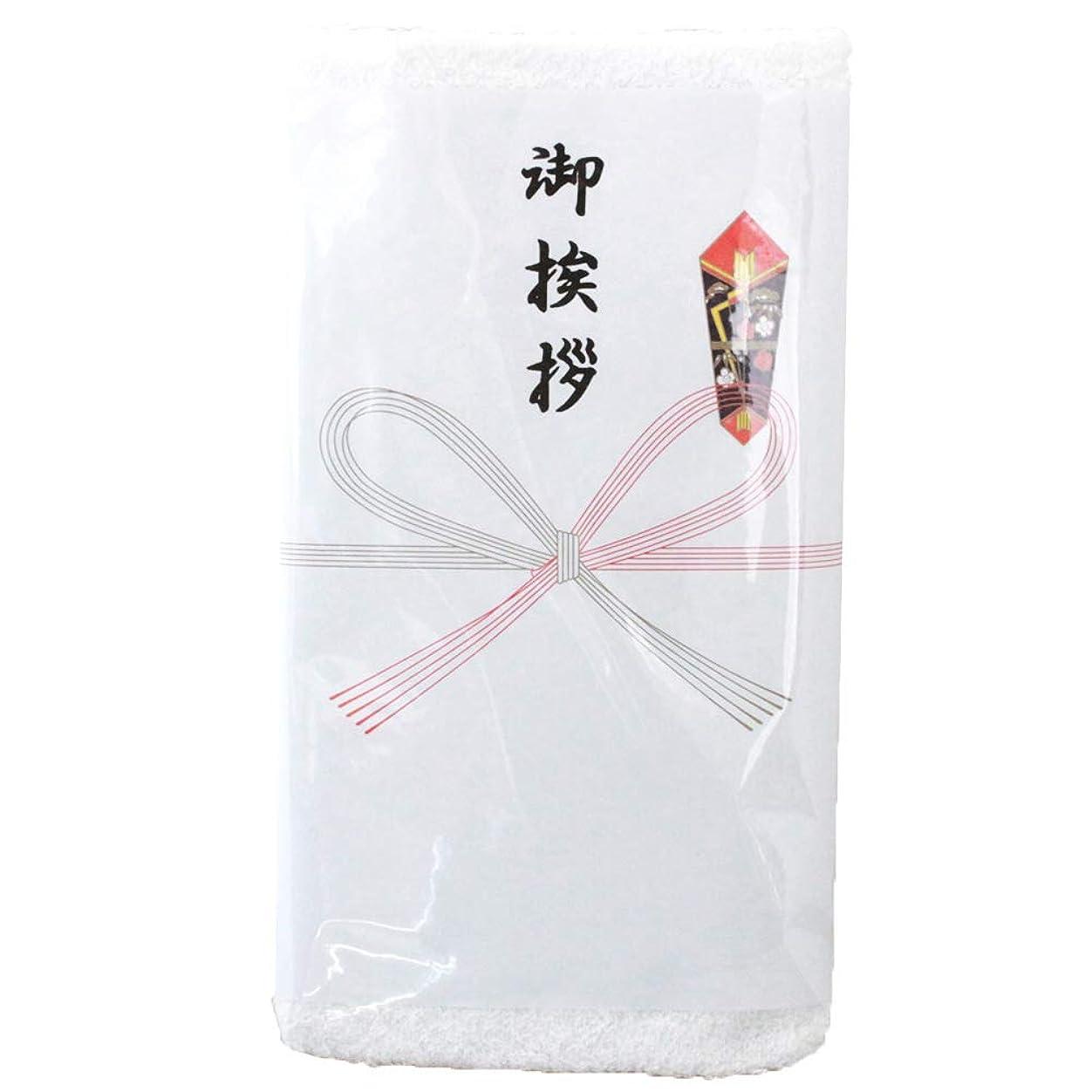 死んでいる郵便物メンタル山久 粗品タオル 中国産200匁 のし付き(名入れ無し)タオル 50枚セット のし:【ご挨拶】