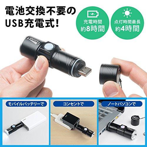 サンワダイレクトLED懐中電灯USB充電式防水IPX4最大120ルーメン小型ハンディライト800-LED017