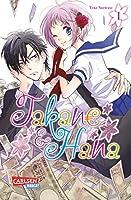 Shiwasu, Y: Takane & Hana 1