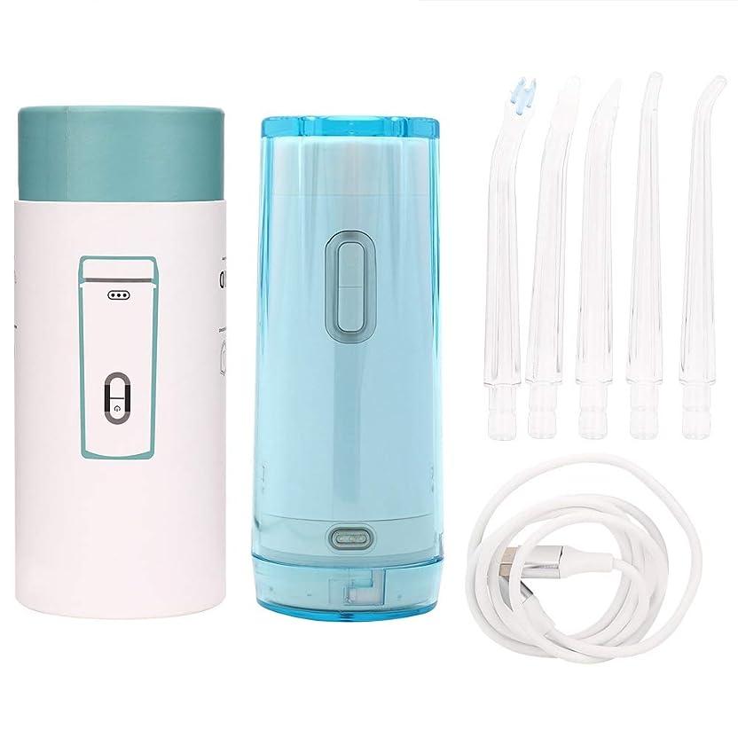 テザーコンベンション登録する水フロッサー、子供のための携帯用再充電可能な防水水ピック水フロッサーの歯のクリーニング機械
