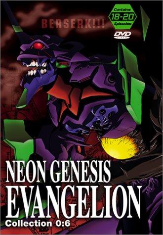Genesis 0-6 [Edizione: Regno Unito]
