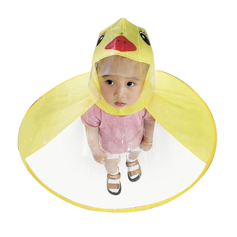 XILALU キッズ UFO レインコート 防風 防水 折りたたみ式 キュート 透明 カートゥーン ダック ハンズフリー 傘 帽子 おもしろレインコート 傷防止 Child M マルチカラー XILALU