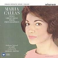 Various: Callas a Paris I