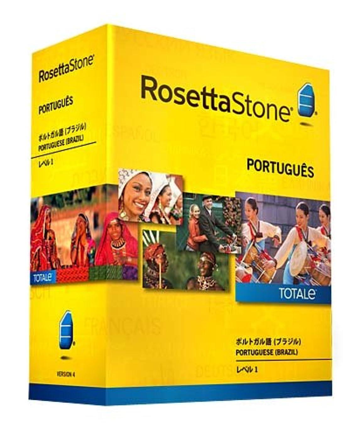 アンプ緯度代数ロゼッタストーン ポルトガル語 (ブラジル) レベル1 v4 TOTALe