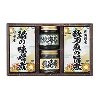 雅和膳 詰合せ 2201-20 【佃煮 瓶詰め ギフト セット ギフトセット 詰め合わせ】