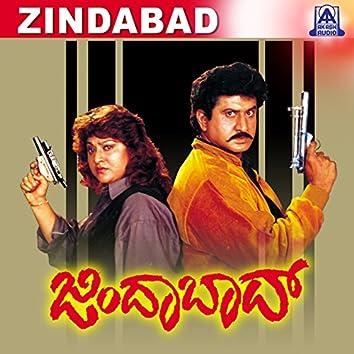 Zindabad (Original Motion Picture Soundtrack)