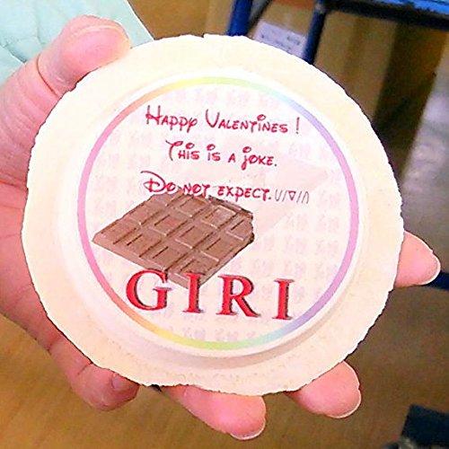甘くないバレンタイン義理チョコプリント南部せんべい