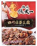 鉄人陳建一 四川麻婆豆腐 しびれる本格旨辛(豆腐・ひき肉入) 150gx5個