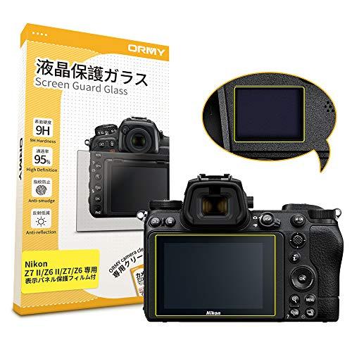 【0.3mm強化ガラス】ORMY 液晶保護ガラス Nikon Z7II / Nikon Z6II / Nikon Z7 / Nikon Z6 用 液晶保護フィルム 【超薄/高鮮明/硬度9H/ラウンドエッジ加工】