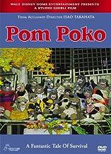 Pom Poko