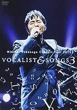 hideaki tokunaga concert