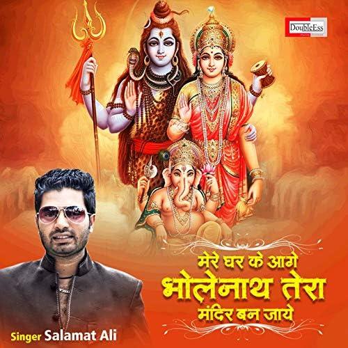 Salamat Ali