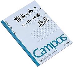 My Hero Academia Notebook | Campus Izuku Midoriya Journal | Anime Collection (routine)