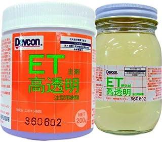 デブコンET 高透明注型用樹脂 1.2kg
