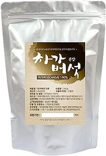 Chaga Mushroom Powder Organic Natural 100% High Quality Pure Super food 300g (10.5oz)
