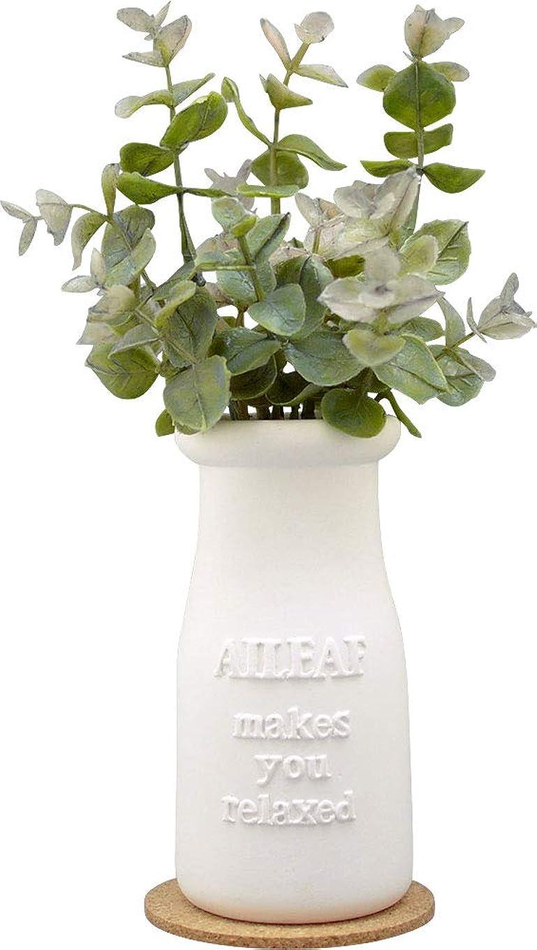 対話死回転させる丸栄日産 AILEAF (エリーフ) 除湿器 造花?コルクコースター付 (ユーカリ)