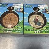 ドラゴンクエストウォーク グッズシリーズ 懐中時計 全2種セット