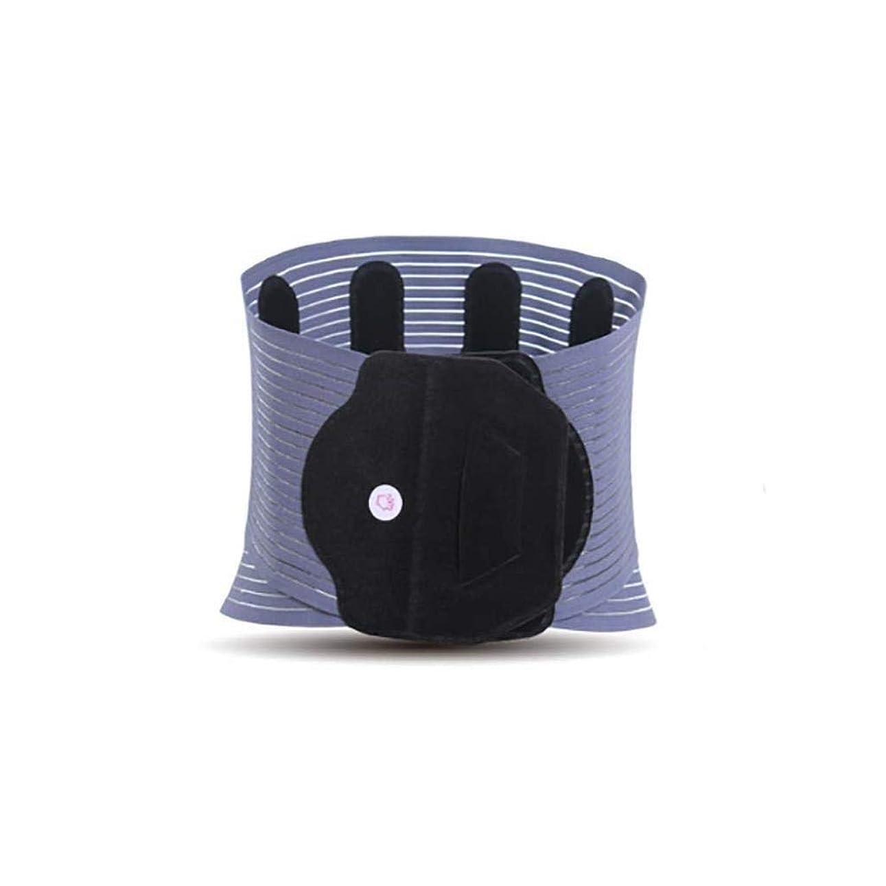 出費飼い慣らすペダル女性の男性に適したウエストマッサージャー、バックウエストサポートベルト、痛みを和らげるM:85CM、L:95CM、XL:105CM、XXL115CM (Size : XXL115CM)