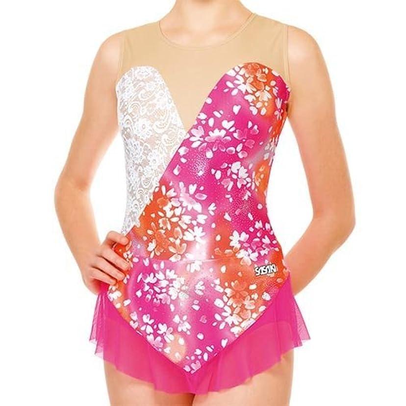 に同意する希望に満ちたシャワーササキ(SASAKI) 新体操 スカート付きレオタード 7365S ピンク×ホワイト(PW)