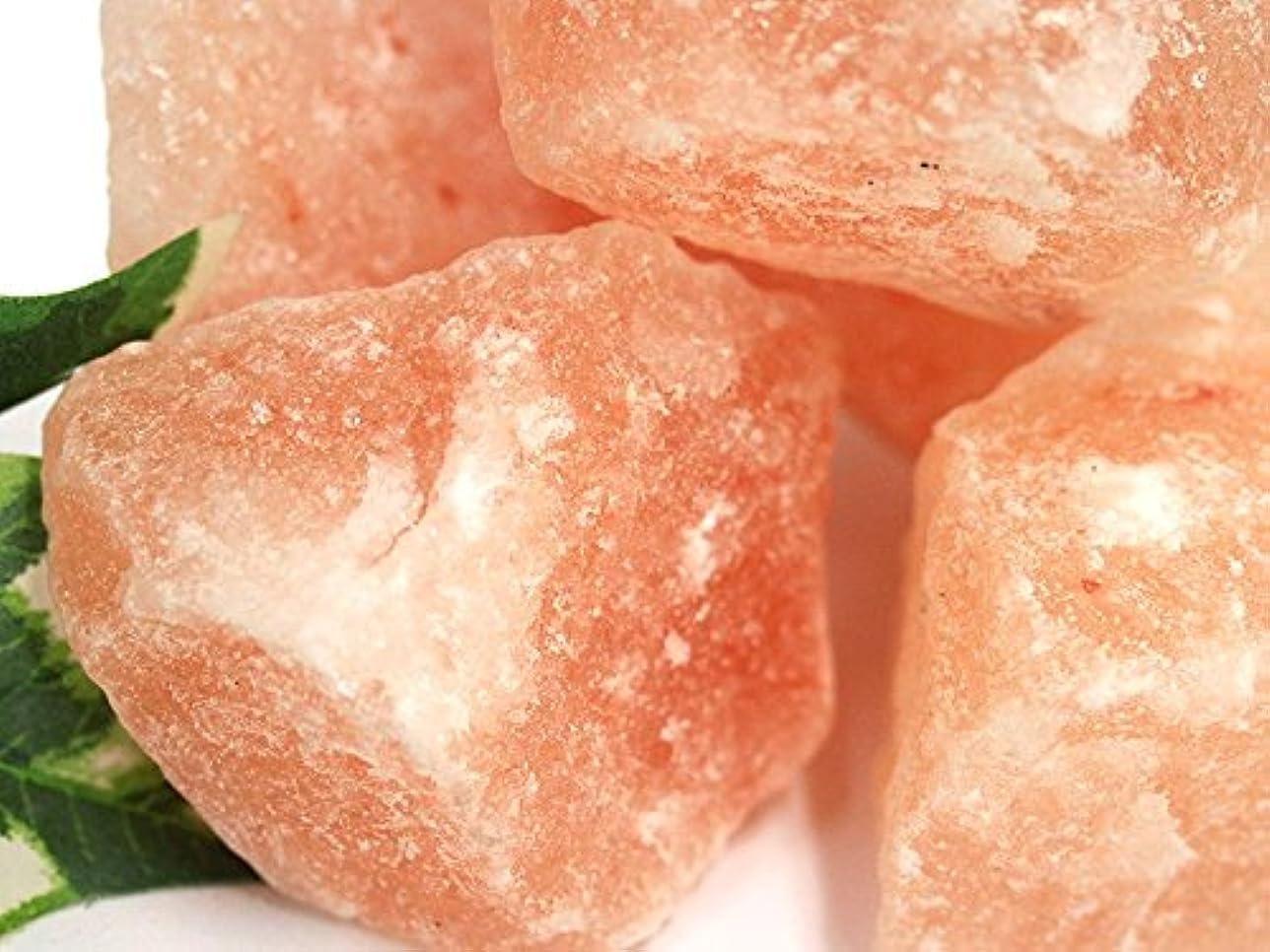 哲学的燃やす伴う【天然石の島田商事】ヒマラヤ産天然ピンク岩塩(pink salt)ラフ原石 約101~130g 1個/ac-02456