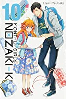Monthly Girls' Nozaki-kun, Vol. 10 (Monthly Girls' Nozaki-kun, 10)