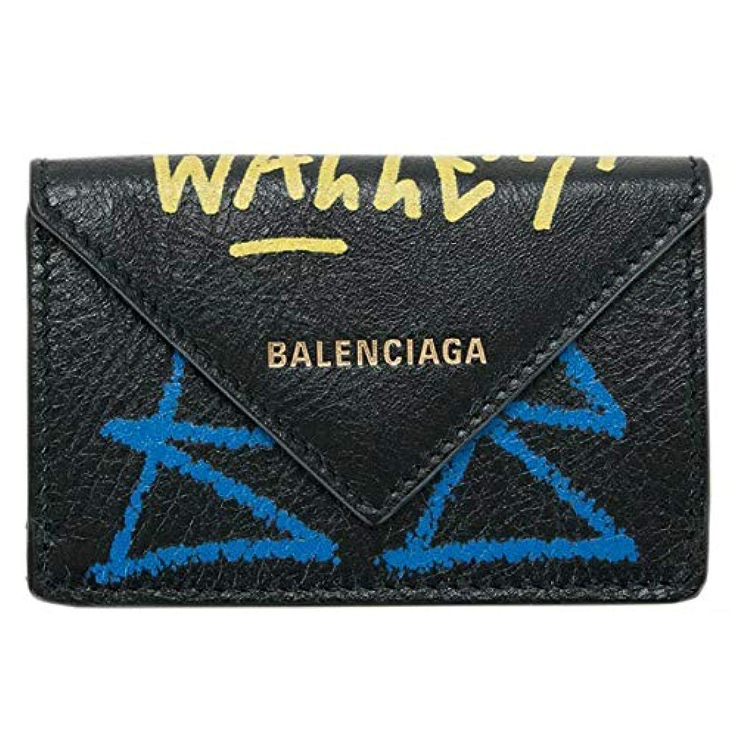 めったに国家リーズバレンシアガ BALENCIAGA レディース 財布 ミニ財布 三つ折り GRAFFITI 3914460FE0T1060