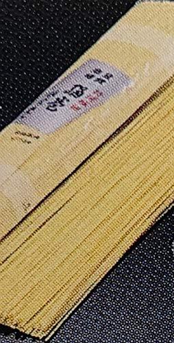 絹巻そうめん 玉子 1.1kg(110g×10束)×12袋 乾麺 業務用 そーめん