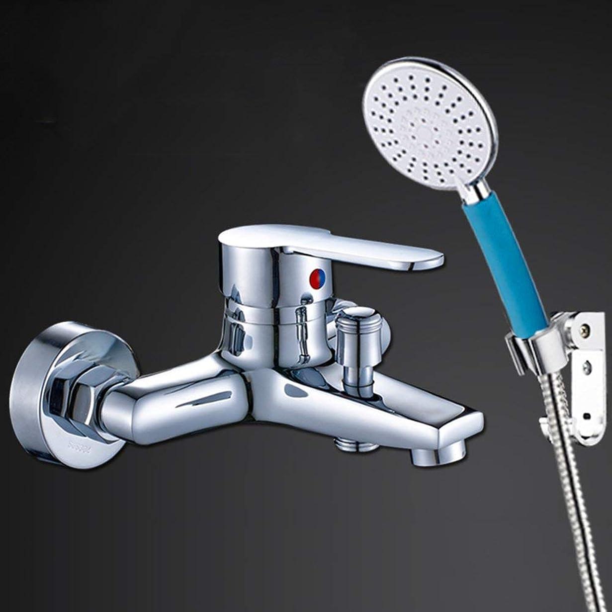 おなかがすいた漁師ヘビ実用的なハンドシャワー 混合バルブ浴室の蛇口シャワーを隠したシャワーセット (Color : 1)