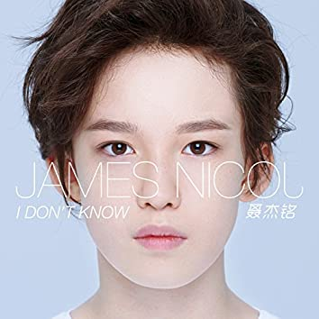 I Don't Know (Chinese Version)