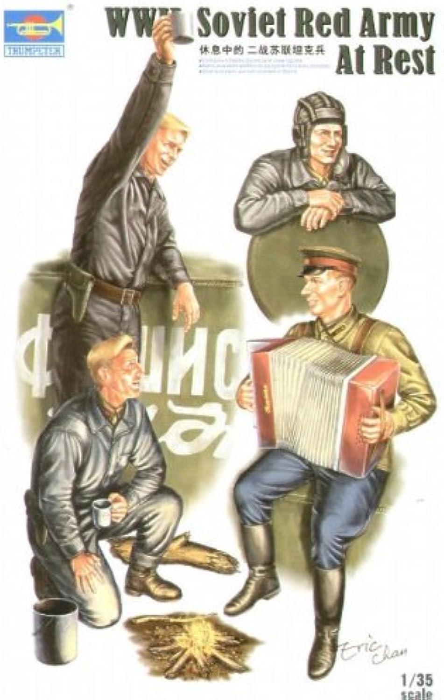 100% precio garantizado Trumpeter 413 - - - Segundo La Segunda Guerra Mundial Soviética soldado del tanque [Importado de Alemania]  apresurado a ver
