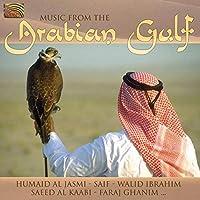 アラビア湾岸諸国の音楽 (Music from the Arabian Gulf)