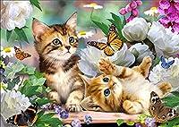 5D ダイヤモンド キットアート壁アート 芸術品 DIYダイヤモンドキットダイヤモンド絵画セット クロスステッチ刺繍キットホーム レストラン 装飾,30x40cm (2 Cats)