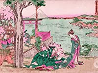 ArtVerse HOK082A1824A Japanese Courtesan Wood Block Print In Pink and Green Removable Art Decal 18 x 24 [並行輸入品]