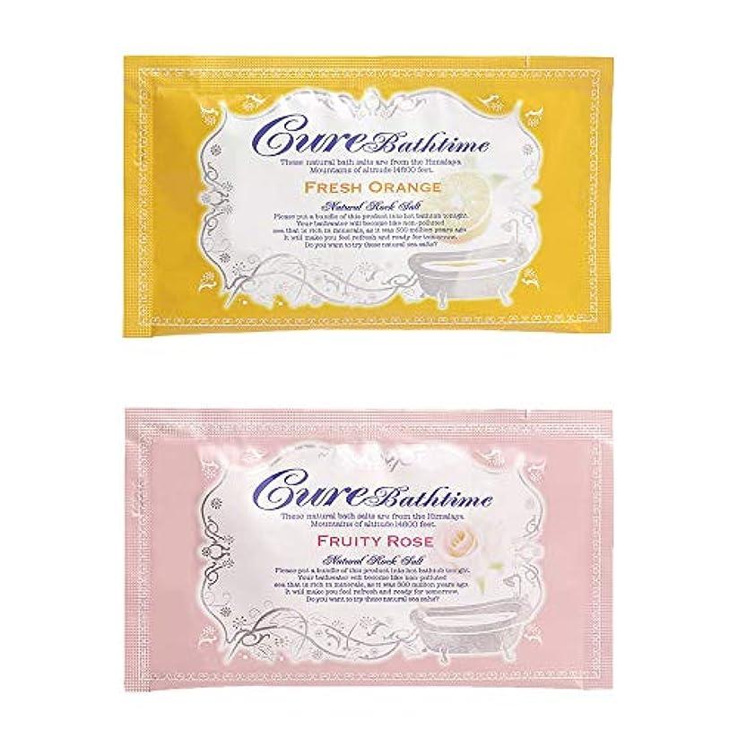 モールマラソン圧力Cureバスタイム Bathtimeセット(フルーティローズの香り5包?フレッシュオレンジの香り5包 20g×10包セット)