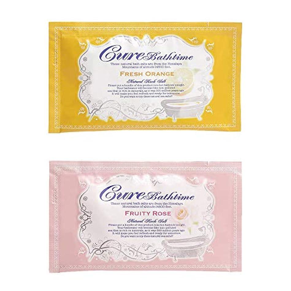 したい不測の事態仮定するCureバスタイム Bathtimeセット(フルーティローズの香り5包?フレッシュオレンジの香り5包 20g×10包セット)