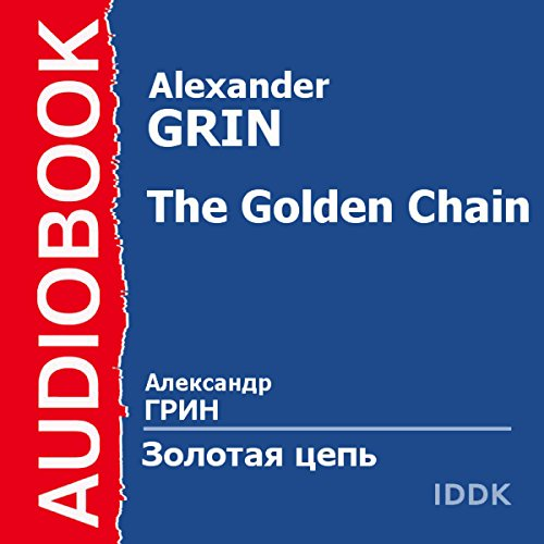 The Golden Chain [Russian Edition] audiobook cover art