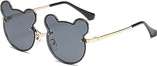 نظارات شمسية للأطفال الأولاد والبنات عدسات واقية للأعمار من 4-7 سنوات نظارات شمسية للأطفال (قطعتان) - رمادي