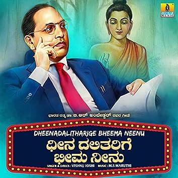 Dheenadalitharige Bheema Neenu - Single