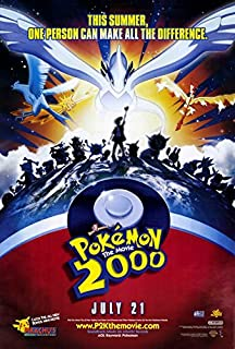 Pokemon the Movie 2000: The Power of One POSTER Movie (27 x 40 Inches - 69cm x 102cm) (2000)