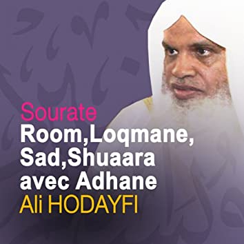 Sourates Room, Loqmane, Sad et Shuaara avec Adhane (Quran - Coran - Islam)