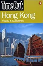Time Out Hong Kong (Macau & Guangzhou)