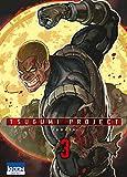 Tsugumi Project T03 (03)