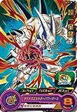 スーパードラゴンボールヒーローズ PUMS9-29 超一星龍