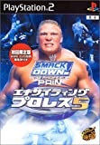 WWE SmackDown! Here Comes the Pain [Japan Import]