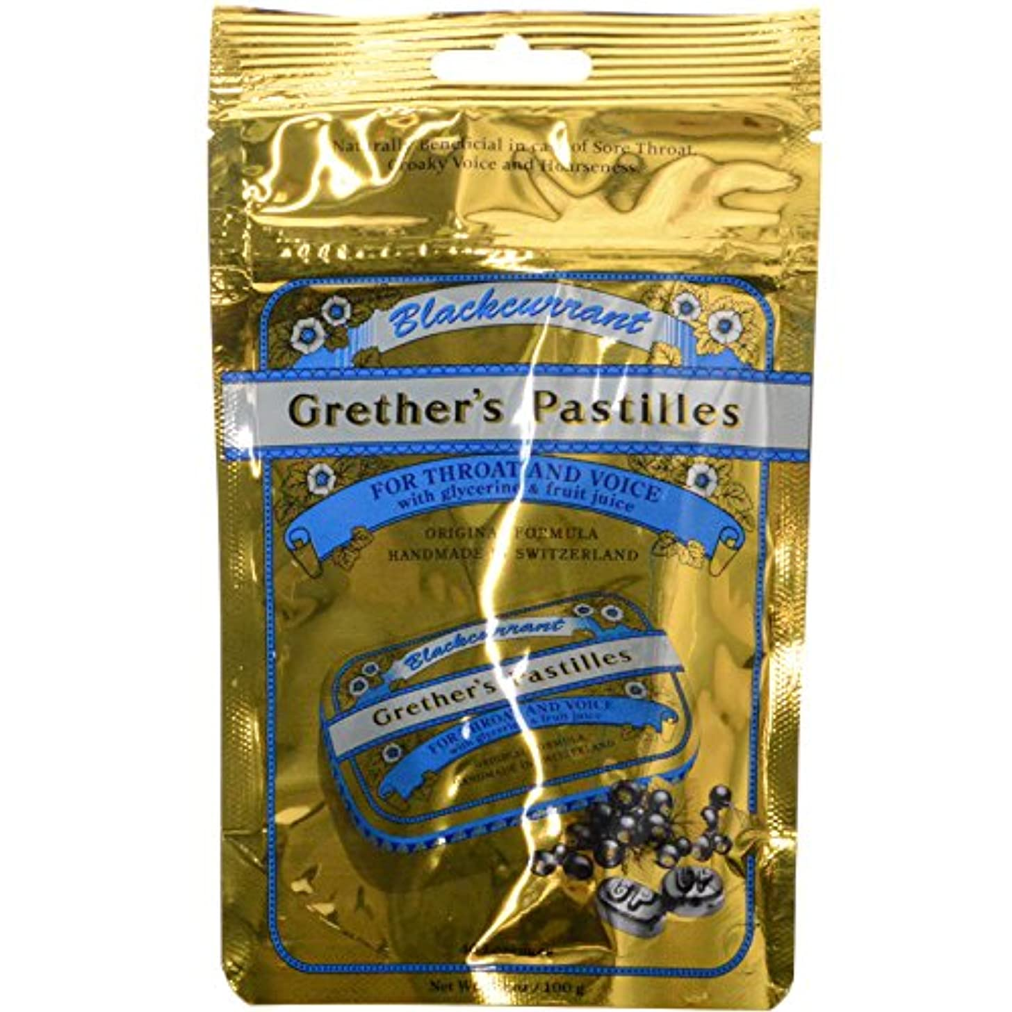 Blackcurrant 3.4 oz by Grether's Pastilles (Normal)