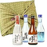 日本酒 お酒 風呂敷包み 金賞受賞酒の入った飲みきりサイズ 飲み比べ4本セット