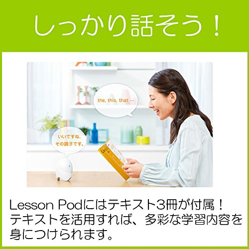 『カシオ デジタル英会話学習機 Lesson Pod レッスンポッド LP-E01』の4枚目の画像