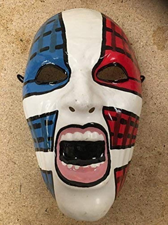 entrega gratis Wrestling rojoo Jeff Hardy Plástico Duro MásCochea MásCochea MásCochea Disfraz Disfraz - con   Correa Elástica  70% de descuento