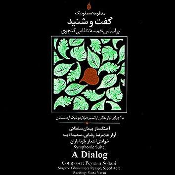 A Dialog